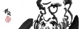 Bodhidharma image web copy