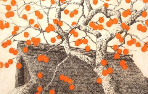 tanaka ryohei - persimmons