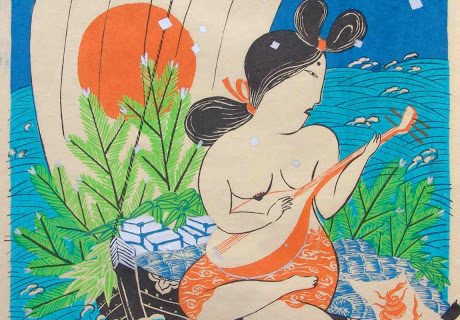 Mayumi Oda – She Made the Magic